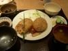 Teshimanma2