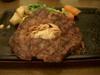 Steakkuni1
