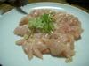 Shichirin6
