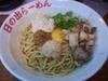 Hinode2
