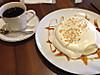 Takakuramachicoffee