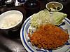 Hamakatsu1