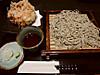 Echigokanouya1