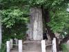 KokubunjiAto2
